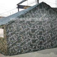 07式丛林迷彩帐篷/正规军品帐篷图片