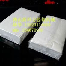 供应KTV抽纸包装机/重庆抽纸自动包装机/抽纸包装机批发价格批发