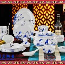 供应酒店陶瓷餐具定制 陶瓷餐具礼品