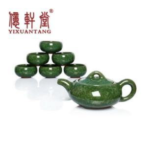 陶瓷7头冰裂釉功夫茶具广告礼品制图片