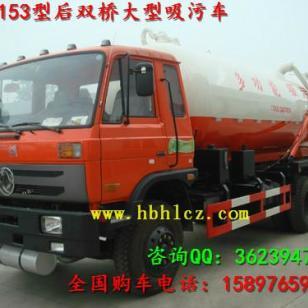 东风20吨吸污车价格图片