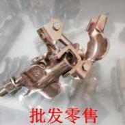 新疆新型钢板冲压扣件批发图片
