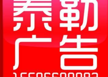 西安宣传品设计印刷丨西安画册设计图片
