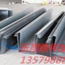 乌鲁木齐加工天沟水槽乌鲁木齐钢构天沟水槽加工厂批发