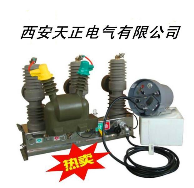 供应江西高压断路器厂家、江西高压断路器生产厂家、江西高压断路器批发