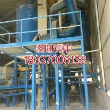 供应萧山氢氧化钙加工设备