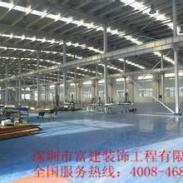 广州厂房装修公司推荐图片