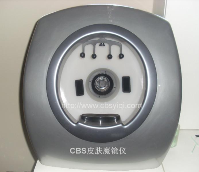 高清皮肤电脑魔镜仪,面部CT皮肤分析系统,面部CT机,面部检测仪