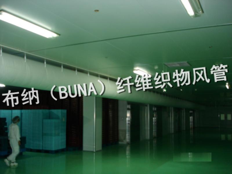 布袋风管专业生产厂家图片/布袋风管专业生产厂家样板图 (3)