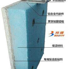 超薄石材保温一体板图片