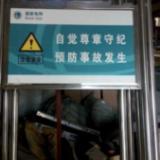 供应禁止系列标志牌的价格、图片、使用环境。石家庄金淼电力器材有限公司