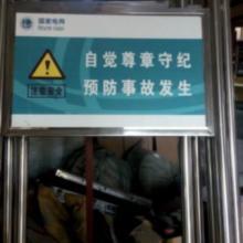 石家庄交通标志牌厂家 交通标志牌价格  金淼电力生产销售批发