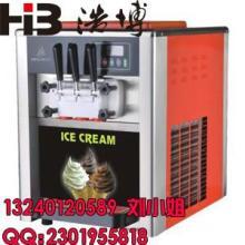 供应冰淇淋机多少钱一台