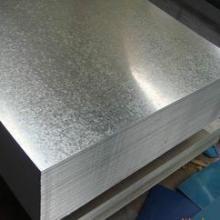 供应惠州罗阳镇机箱机柜专用镀铝锌钢板,烤箱镀铝锌钢板批发
