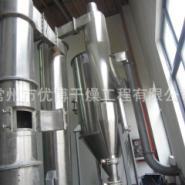 大豆膳食纤维闪蒸干燥机XSG-1图片