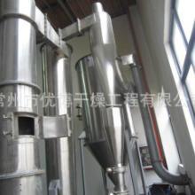 供应大豆膳食纤维闪蒸干燥机XSG-1闪蒸干燥机价格