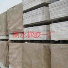 供应湖南橡胶石棉板生产厂家,家湖南橡胶石棉板厂,湖南橡胶石棉板批发