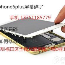 供应深圳华强北iphone4触摸屏不开机