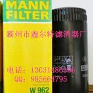 潍柴0818机油滤清器厂家价格图片