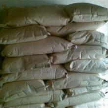 供应椰树月桂酸