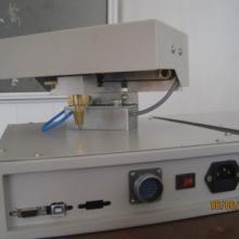 供应河北气动打码机,钢印打码机,车架打码机