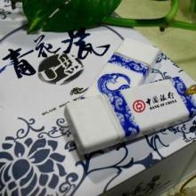 厂家促销青花瓷笔+青花瓷书签套装报价