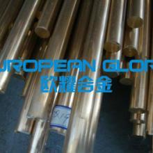 供应进口C2720黄铜圆棒