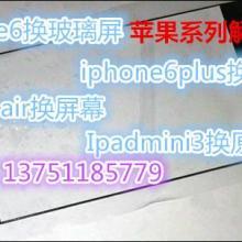 供应华强北iphone4触摸失灵换屏维修