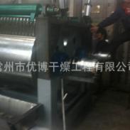 HG-2000滚筒刮板干燥机图片