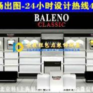 鞋包专卖店装修效果图展示货柜AN43图片
