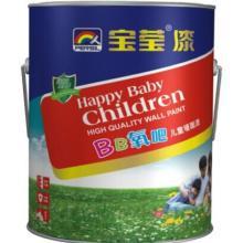 """供应广东省""""消费者信赖""""产品企业油漆涂料代理加盟批发"""