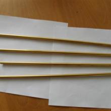 供应PVD纳米涂层刀具理发剪镀钛处理