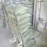 粉煤灰价格查询  砂浆混凝土制品 厂子生产粉煤灰