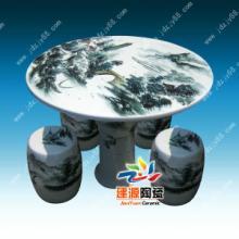 供应户外陶瓷桌凳定做,陶瓷桌凳厂家