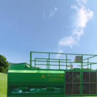 园林绿化环保设备喷播机