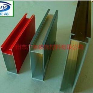 KTV外墙装饰型材铝方通多少钱一米图片