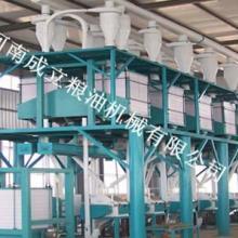 供应面粉加工设备厂家面粉加工设备价格