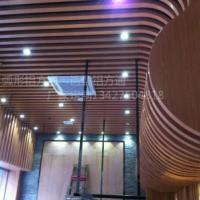 供应郑州异形铝合金方通-郑州异形铝合金方通-异形铝合金方通规格-木纹色异形铝合金方通厂家