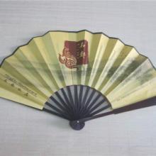 供应北京折扇定制