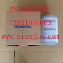 供应用于液压油过滤的PC小松240-8挖掘机71182液压油滤芯图片