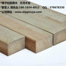 供应海南防腐木厂家报价 海口优质防腐木直销 防腐木多少钱一方
