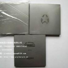 供应定做移印钢板75100mm