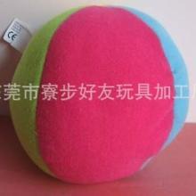 供应篮球足球运动游戏毛绒公仔玩具批发定制