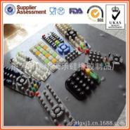 东莞专业生产遥控器按键厂商图片