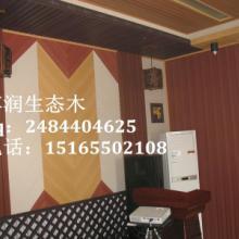 供应绿可木195长城板做电视背景墙