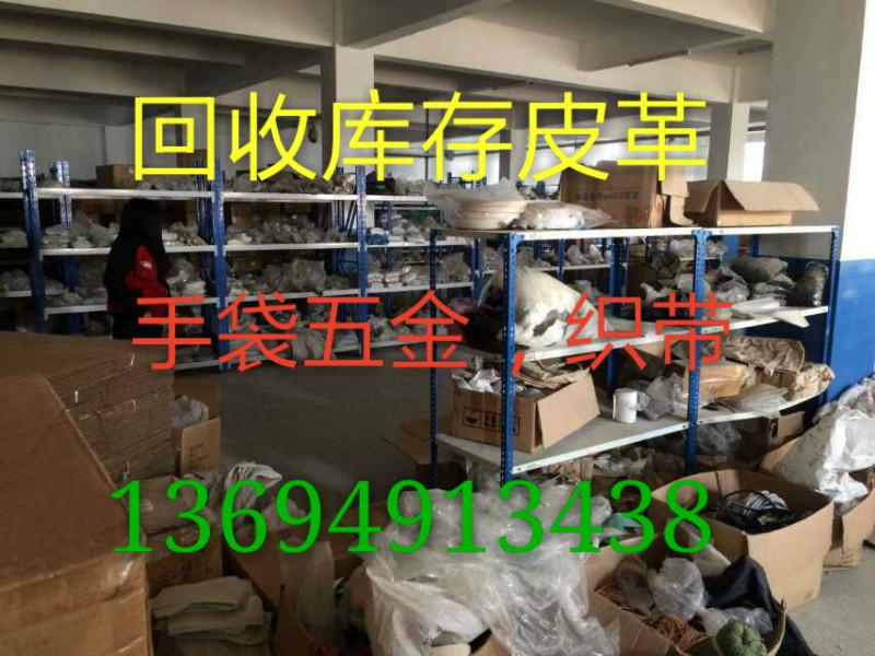 供应东莞人造革回收