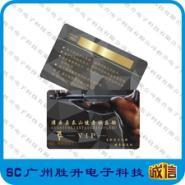 ID印刷卡彩印刷IC卡消费VIP贵宾卡图片