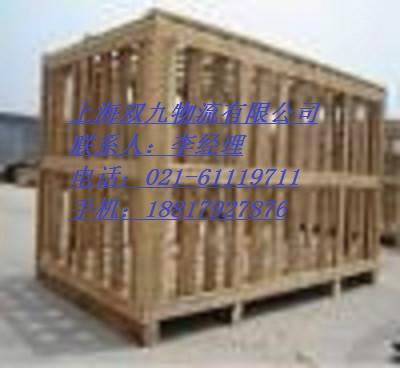 供应上海到宜昌货物运输物流专线公司