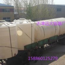 供应塑料容器唐山8吨塑料容器生产厂家