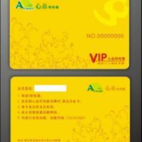 供应用于PVC会员卡的会员卡制作厂家|西安真正制卡厂家